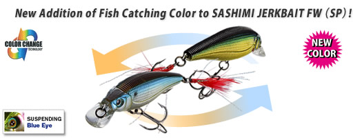 SASHIMI JERKBAIT FW (SP) (WITH FEATHER)